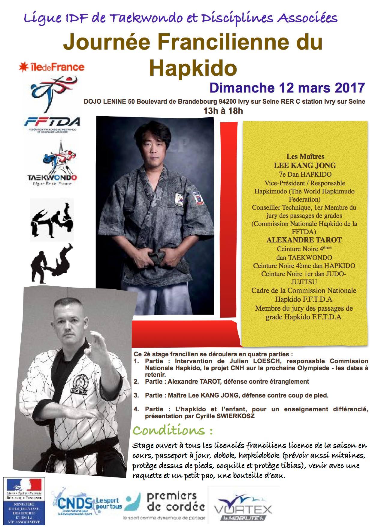 hapkimudo_seminar_2017_03_12
